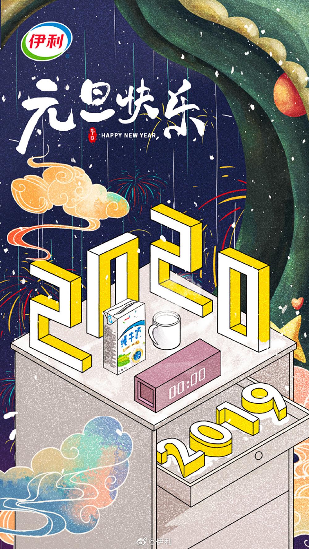 2021年来啦!12款元旦营销海报设计