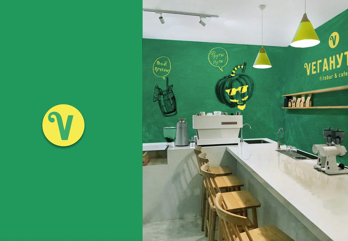 新鲜绿色!蔬菜餐吧品牌VI设计