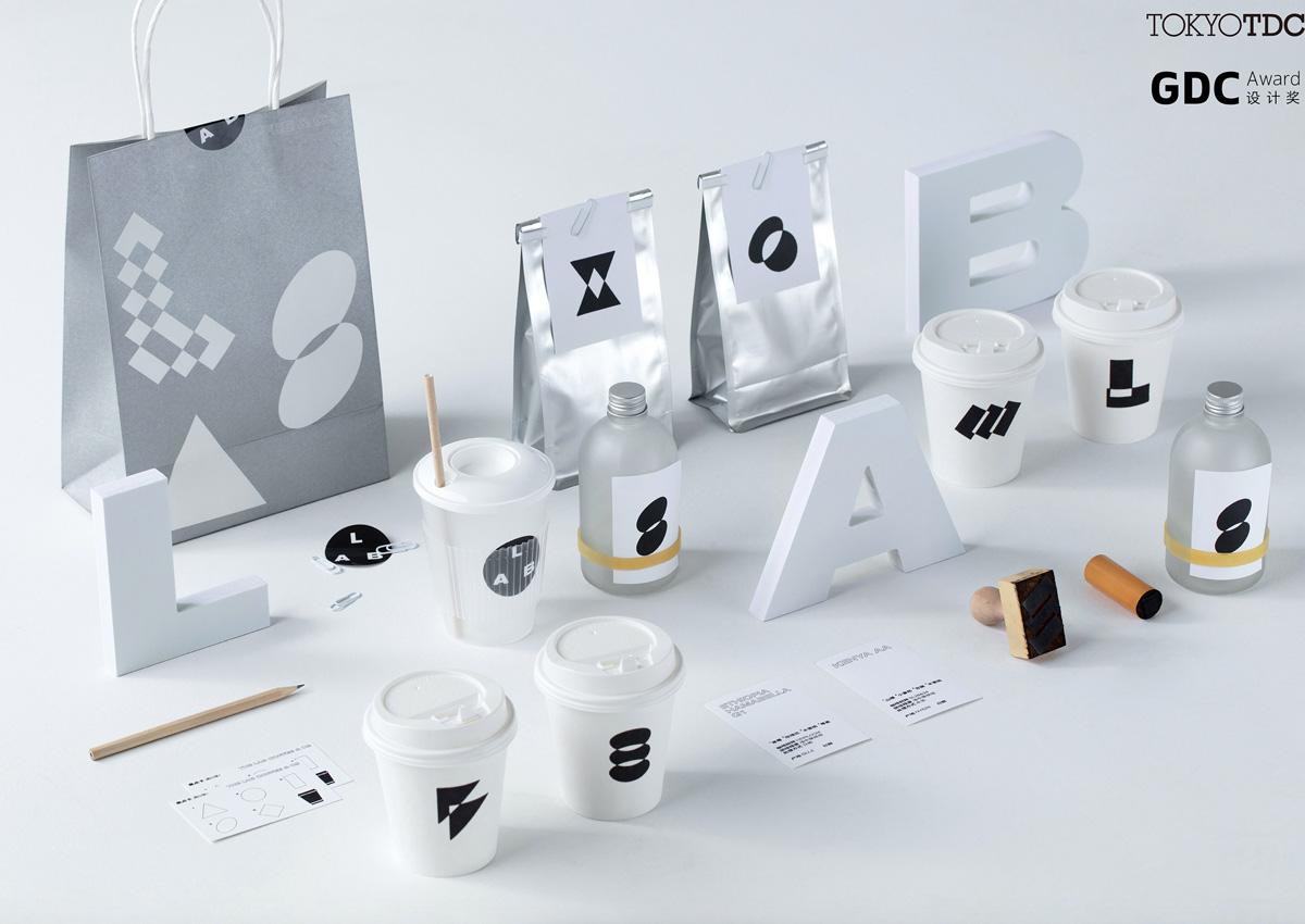 简约图形!咖啡品牌VI设计