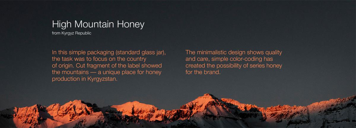 简约大气!蜂蜜包装设计
