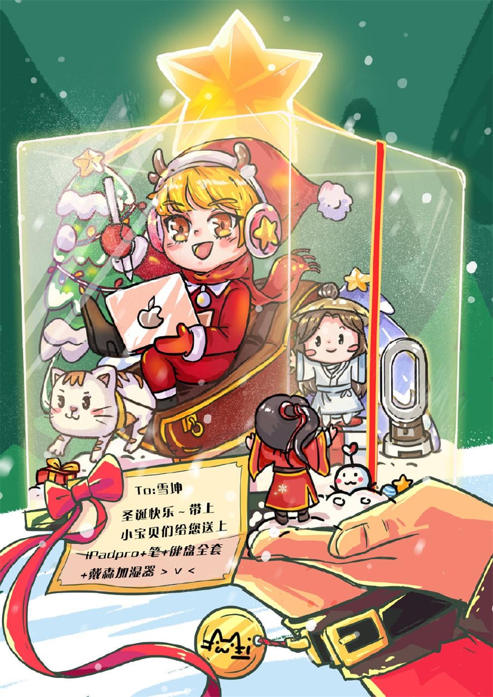 圣诞来袭!9张圣诞礼盒插画设计