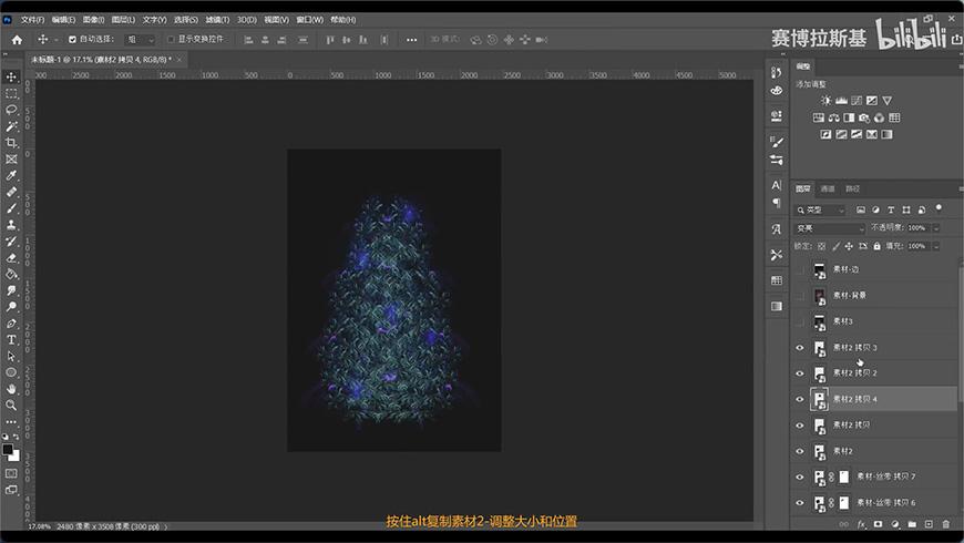 PS教程!教你用分形素材制作圣诞树(含素材下载)