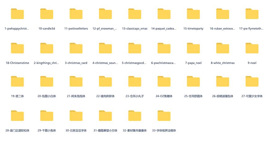 年度精选!10GB设计素材、字体、插件打包合集(限时下载)