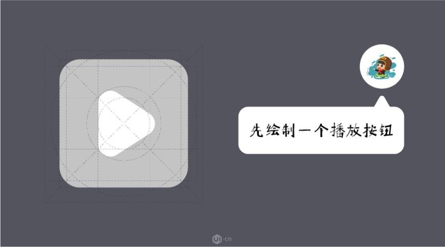 AI教程!百度网盘「赛格风」图标
