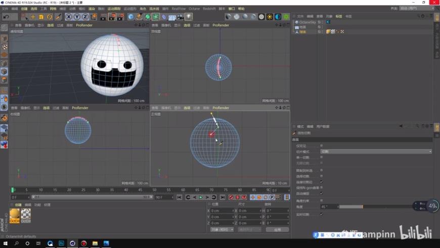 C4D教程!教你制作萌萌哒微信新表情!