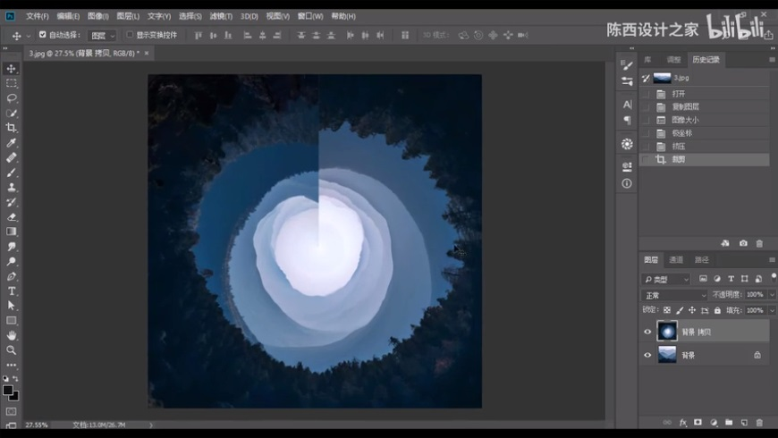 PS教程!简单几步制作科幻特效图片!