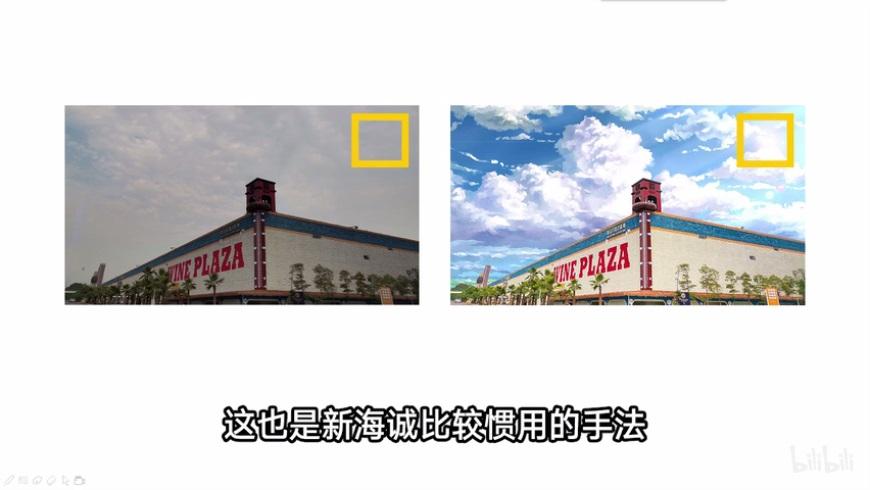 PS教程!3步把现实照片修出新海诚动漫感!