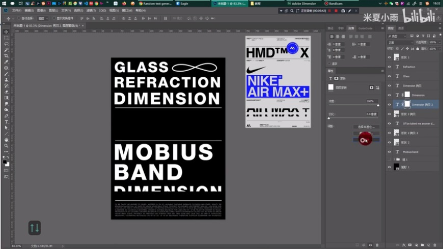Dimension教程!教你制作玻璃折射效果海报!