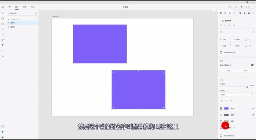 Adobe XD教程! 教你绘制磨砂风格UI图标