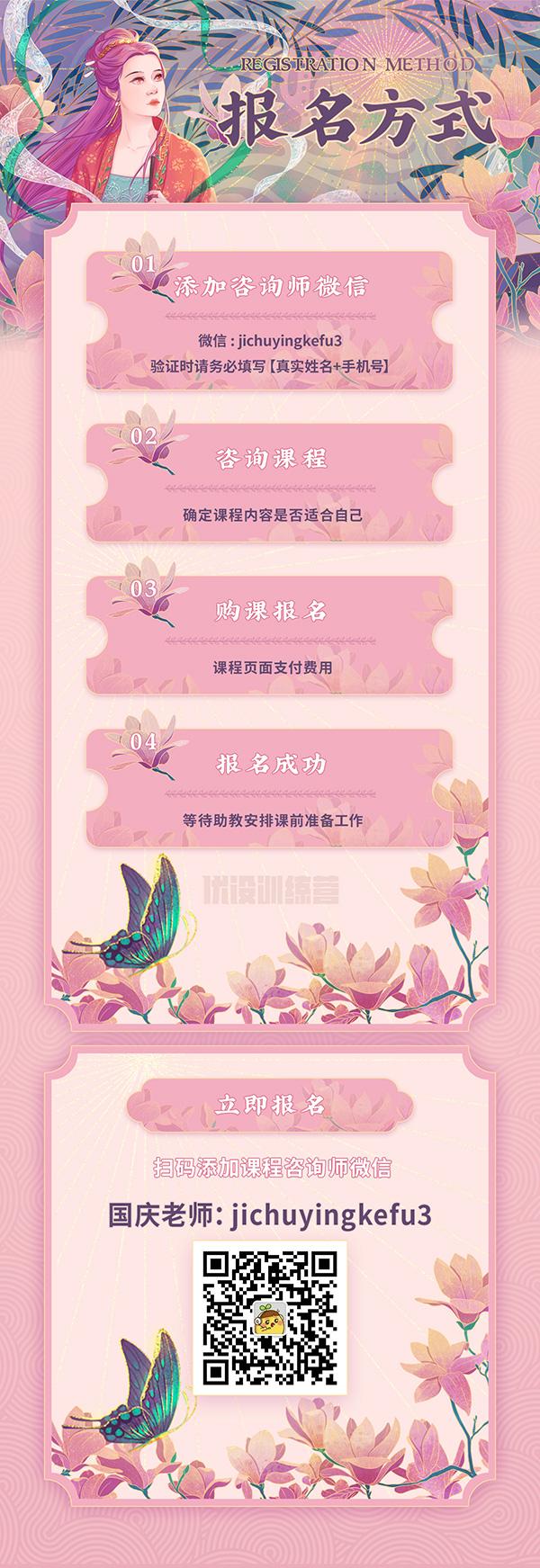 【优设手绘基础训练营 43 期】火热招生中!5月29日开课