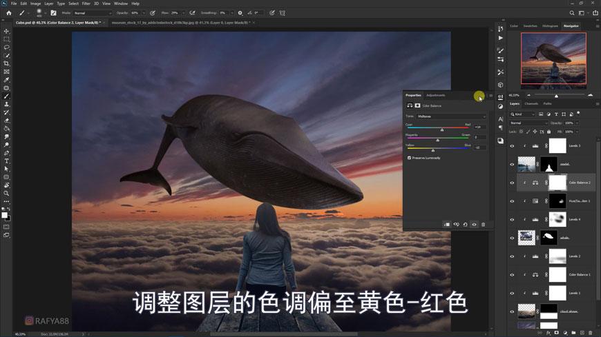 PS教程!「海蓝时见鲸」梦幻场景合成!(含素材下载)
