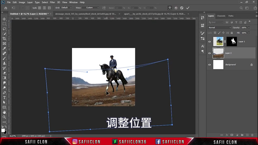 PS教程!「纵马疾驰」帅气场景合成!(含素材下载)