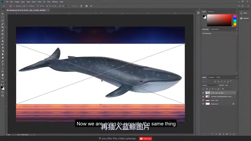 PS教程!云端漫游的鲸鱼唯美场景合成!(含素材下载)
