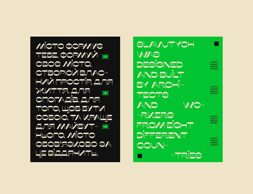 免费字体下载!一款反对比度复古神秘的英文字体-Misto