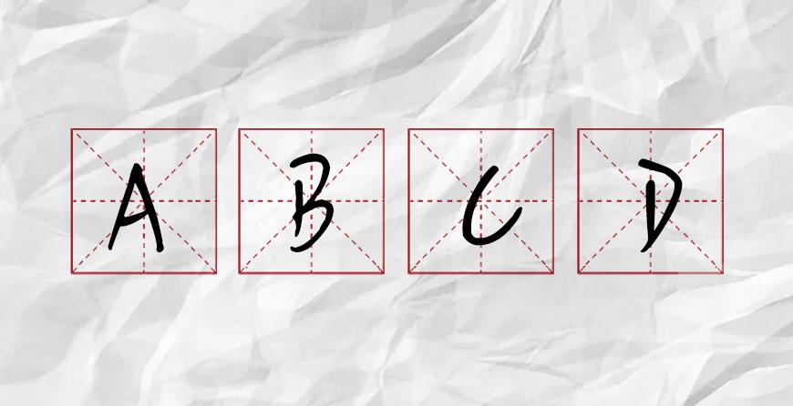 免费字体下载!一款温柔圆润人文气息的中文手写字体-新叶念体