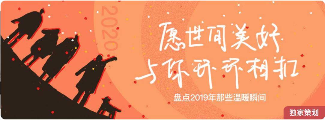 15张温暖色系的音乐banner陪你过大寒!