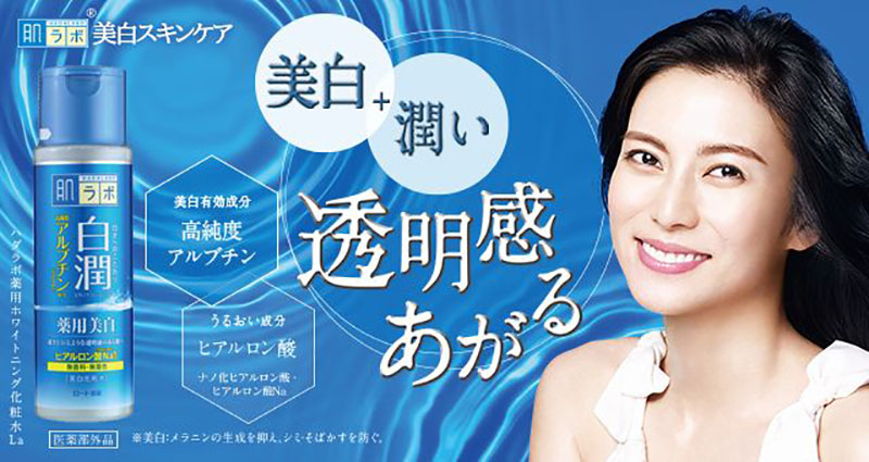 15张优雅清透的日系美妆banner