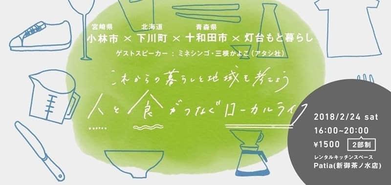 跟着15张多文字banner学习优秀排版