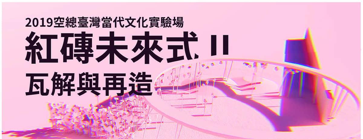 前卫设计!15张炫彩活动banner带来视觉盛宴