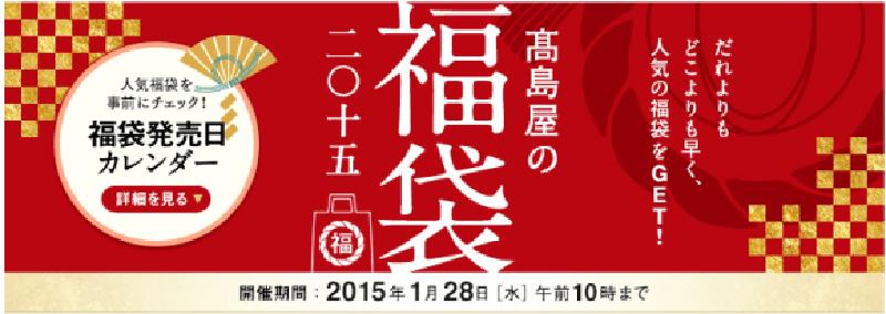 喜庆洋溢!15张新年喜气满满的主题banner