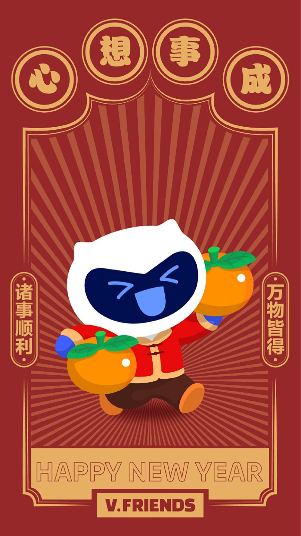 充满期待!12张红红火火元旦节海报设计