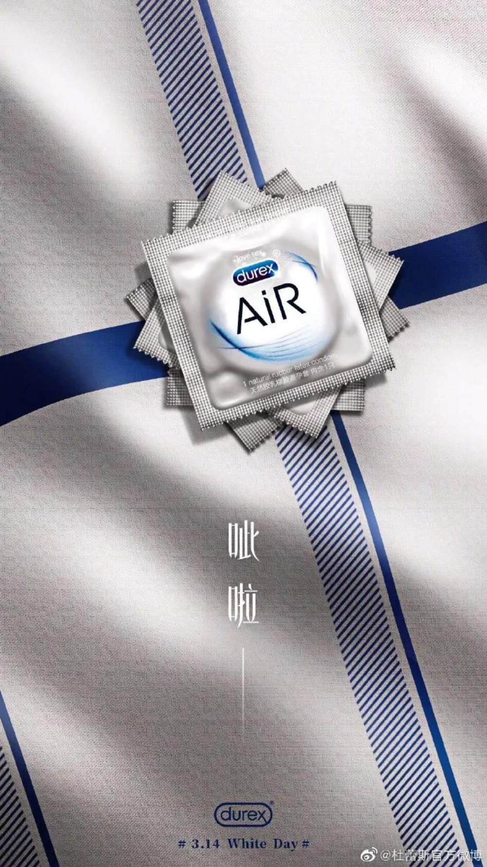 12款杜蕾斯营销海报设计