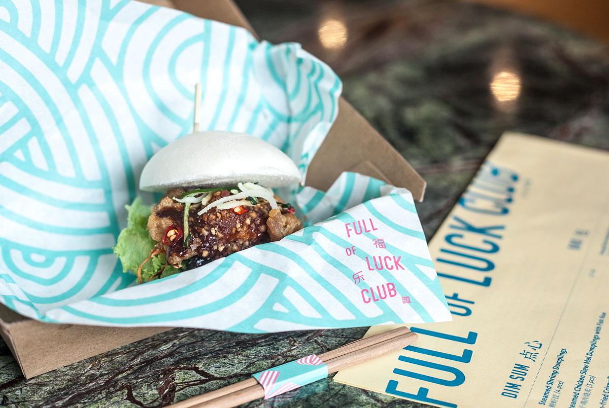 现代时尚!粤菜中餐厅品牌VI设计