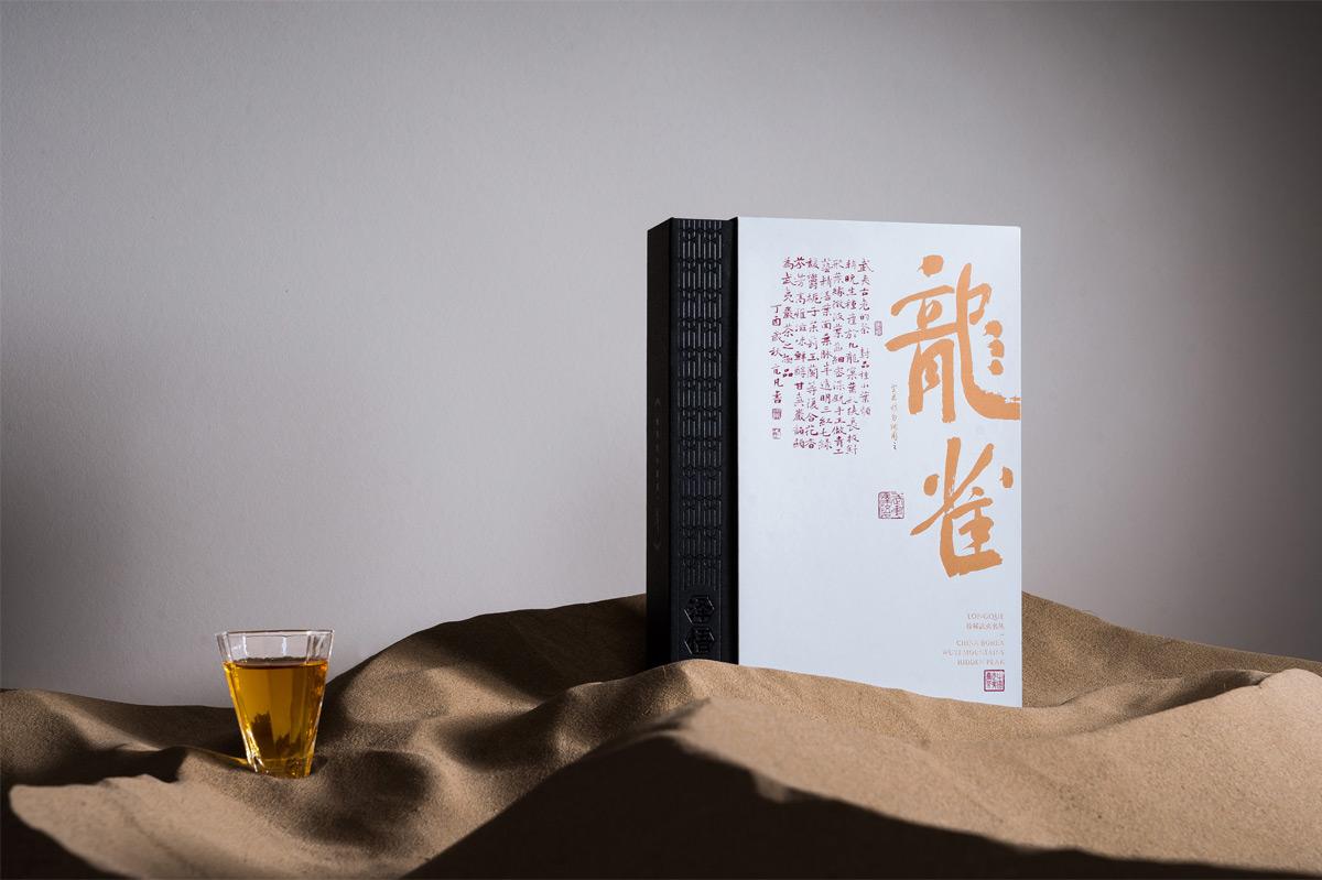 书法笔触!茶叶包装设计