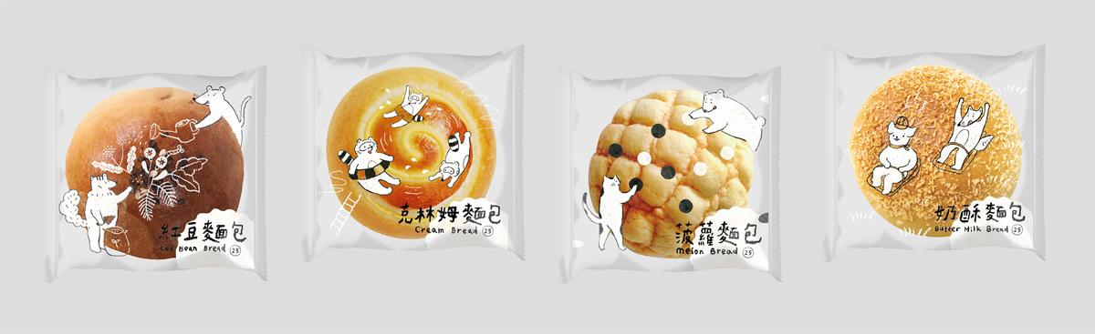 可爱手绘!面包包装设计