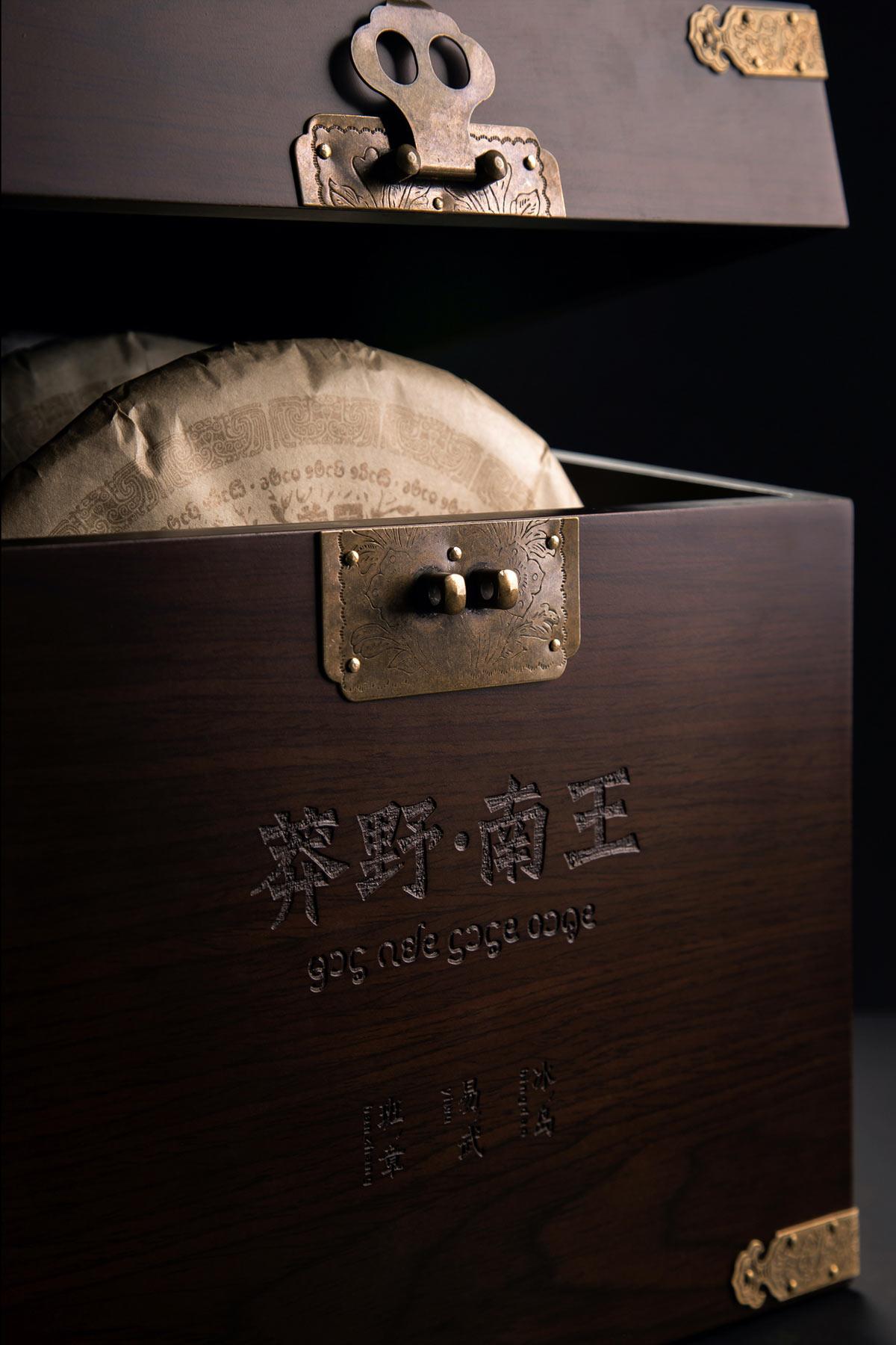质朴原生态!普洱茶茶叶包装设计