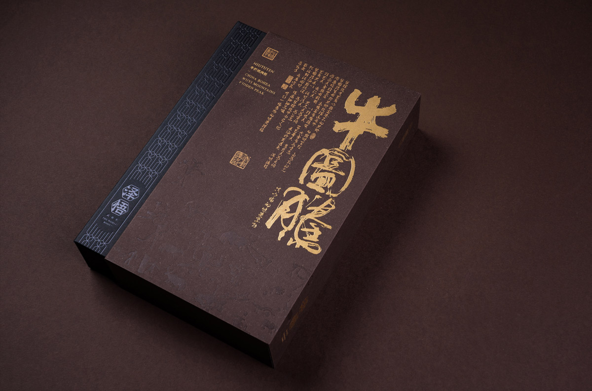 抽屉盒型!茶叶包装设计