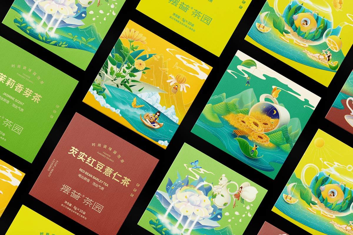 梦幻插画!茶叶包装设计
