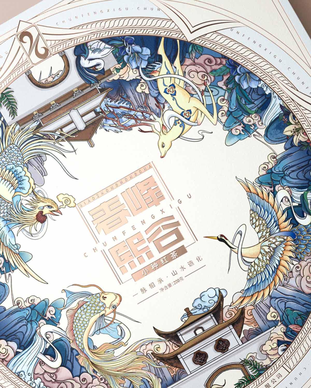 中式插画!红茶茶叶包装设计