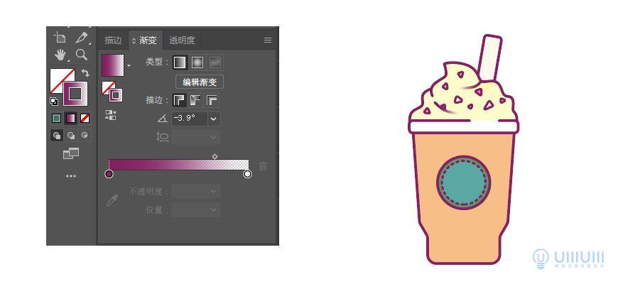 AI教程!教你绘制星冰乐主题扁平插画!(四)