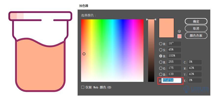 AI教程!教你绘制水果茶主题扁平插画(一)