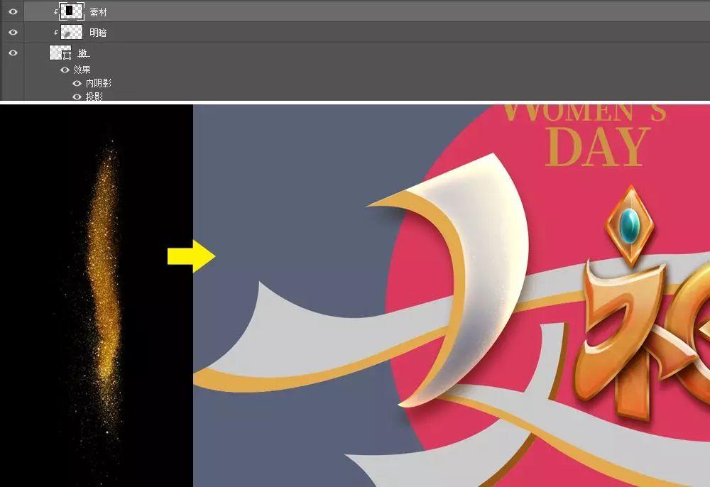PS教程!教你设计金属质感「女神」字效!