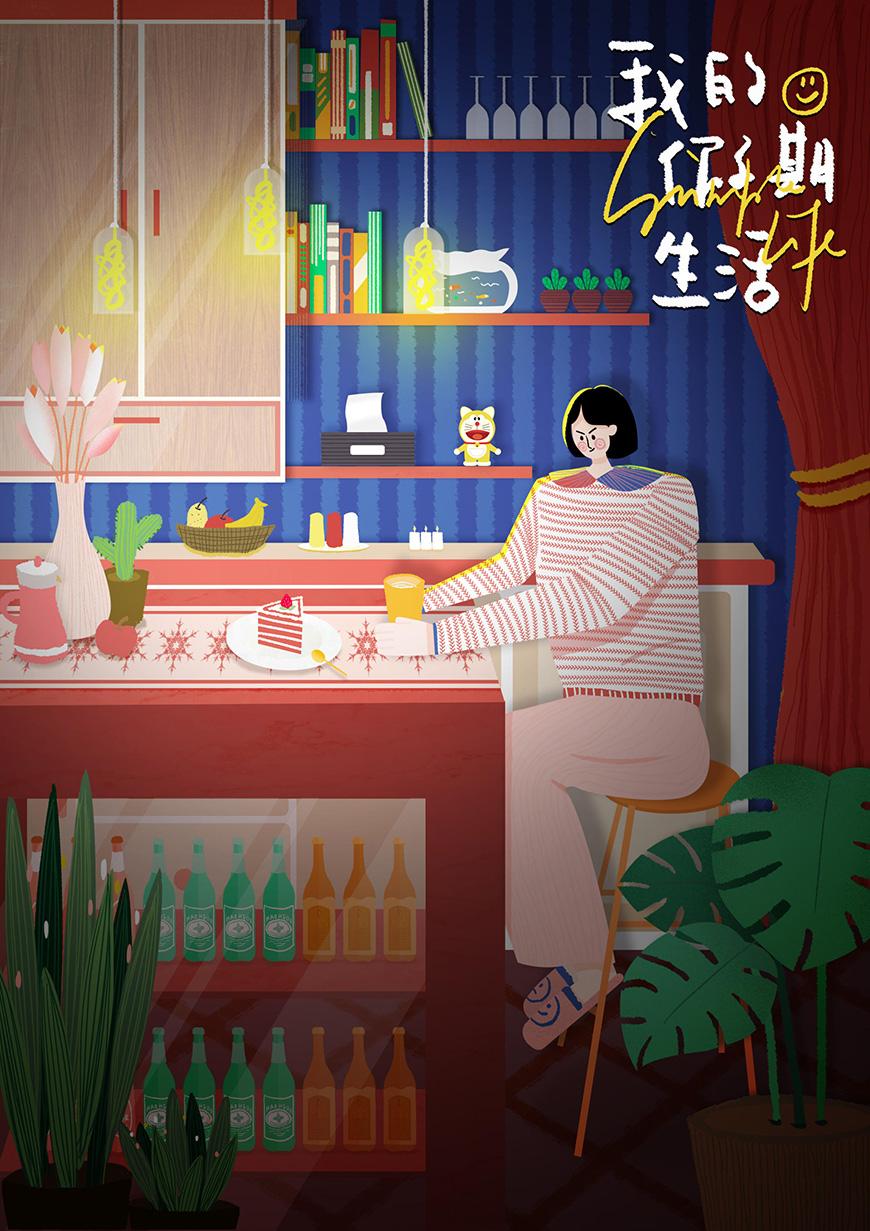 手绘教程!「我的假期生活」运营插画绘制思路分享!