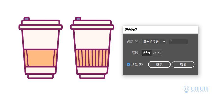 AI教程!教你绘制下午茶主题扁平插画(三)