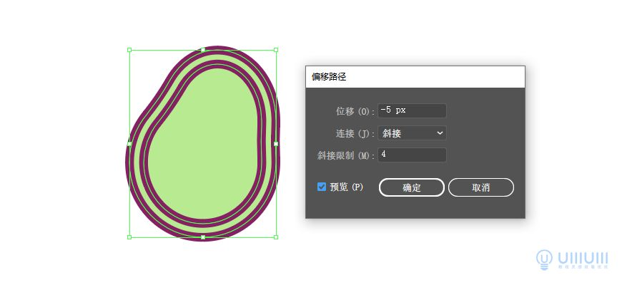 AI教程!教你绘制早餐主题扁平插画(二)