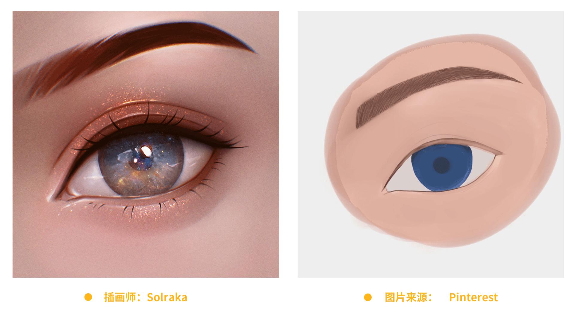4种风格实例、11个眼睛绘制要点,手把手教你画眼睛!