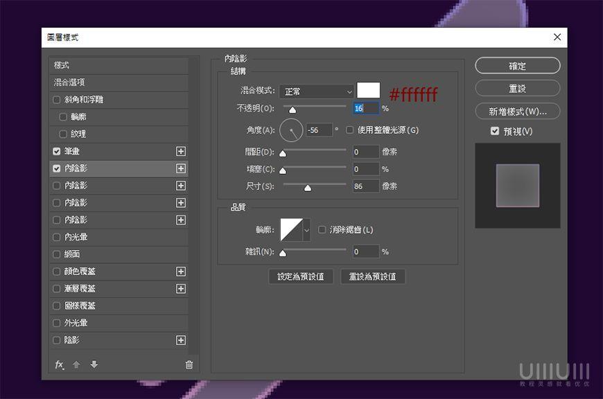 AI+PS教程!教你制作毛玻璃质感UI图标!