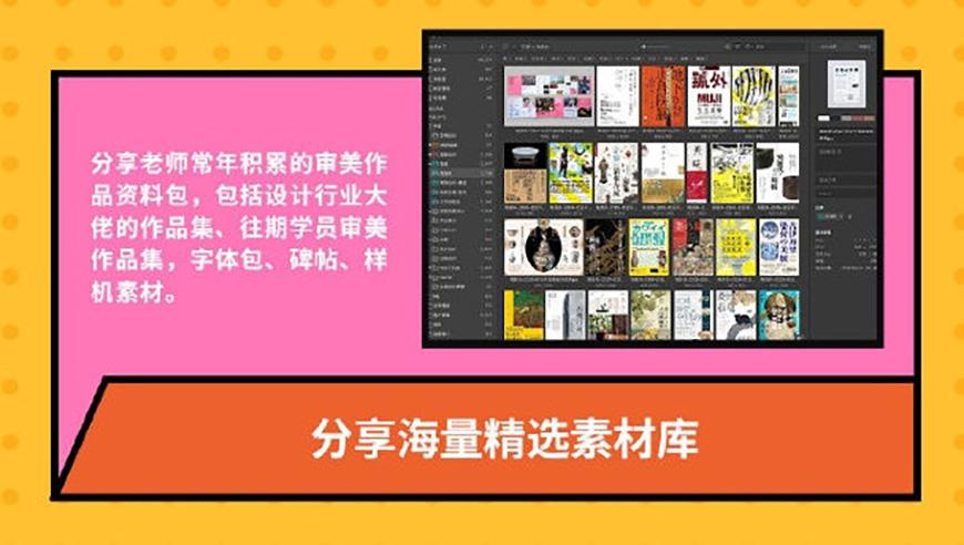 设计师版式宝典!从零入门网格系统,平面新人也能快速掌握!