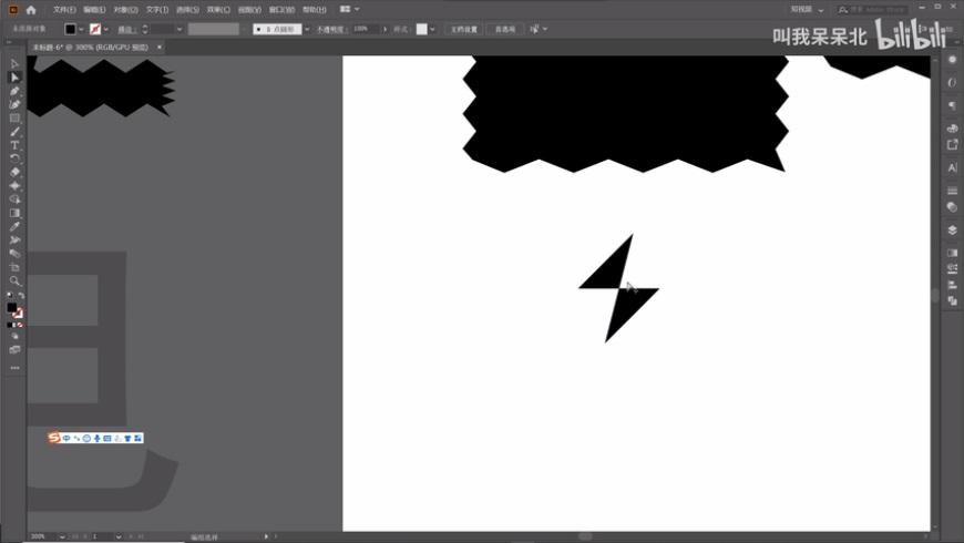 AI教程!教你制作雷电风格炫酷字效