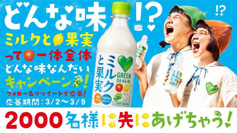清爽感!18张蓝色banner让饮品更美味