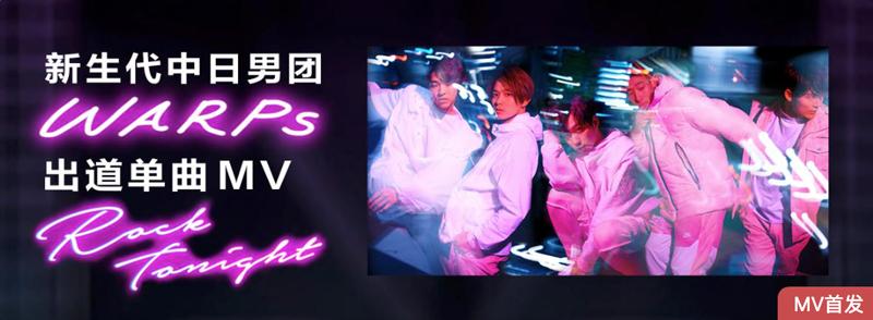 梦幻感!18张画面炫酷的音乐banner