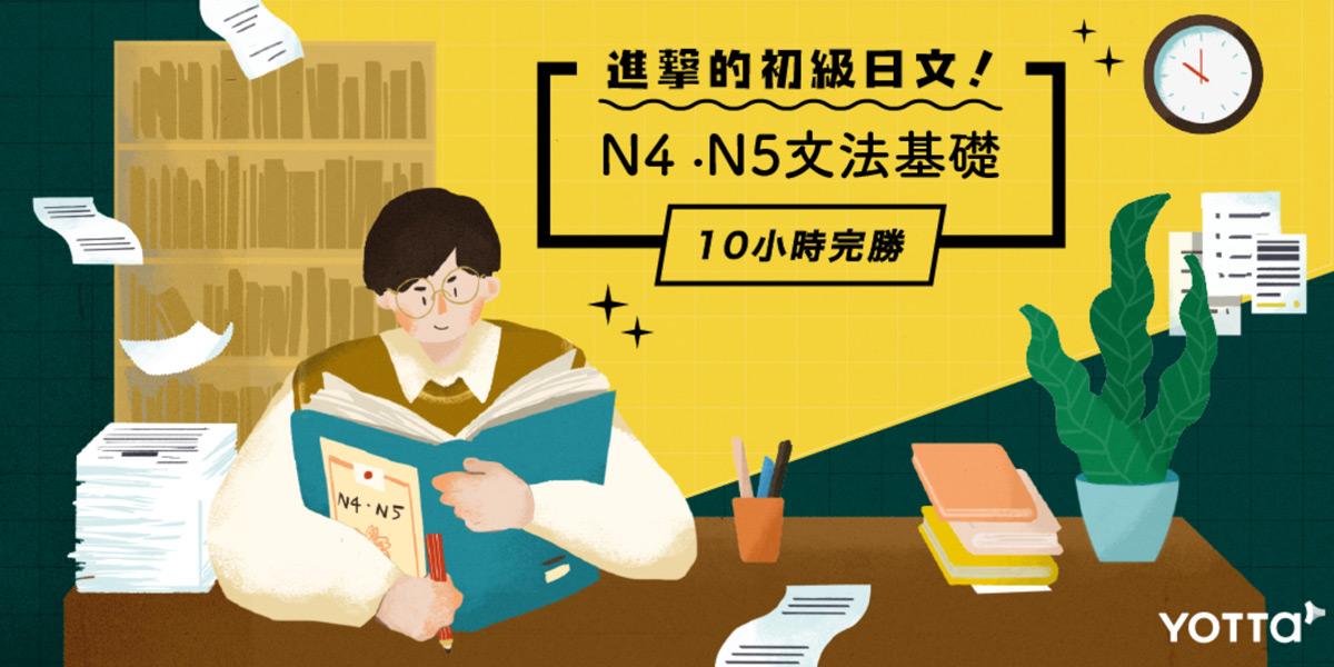 插画风!20张灵活生动的学习类banner