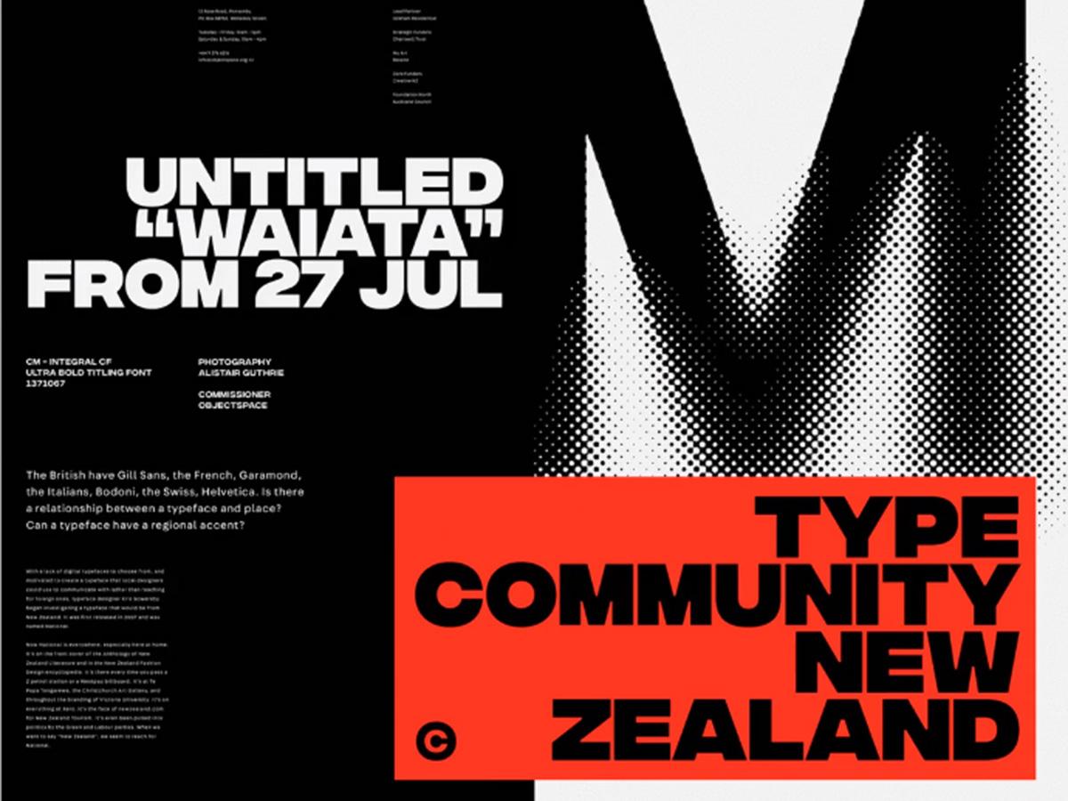 12组文字与图案巧妙结合网页界面设计