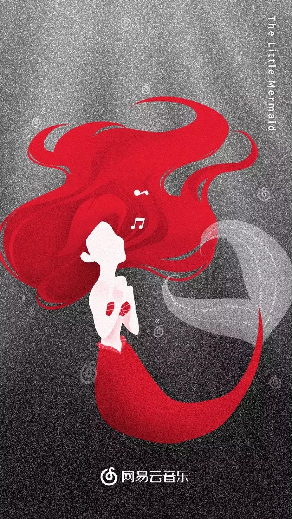 漂亮又有趣!12个网易云音乐的借势海报设计
