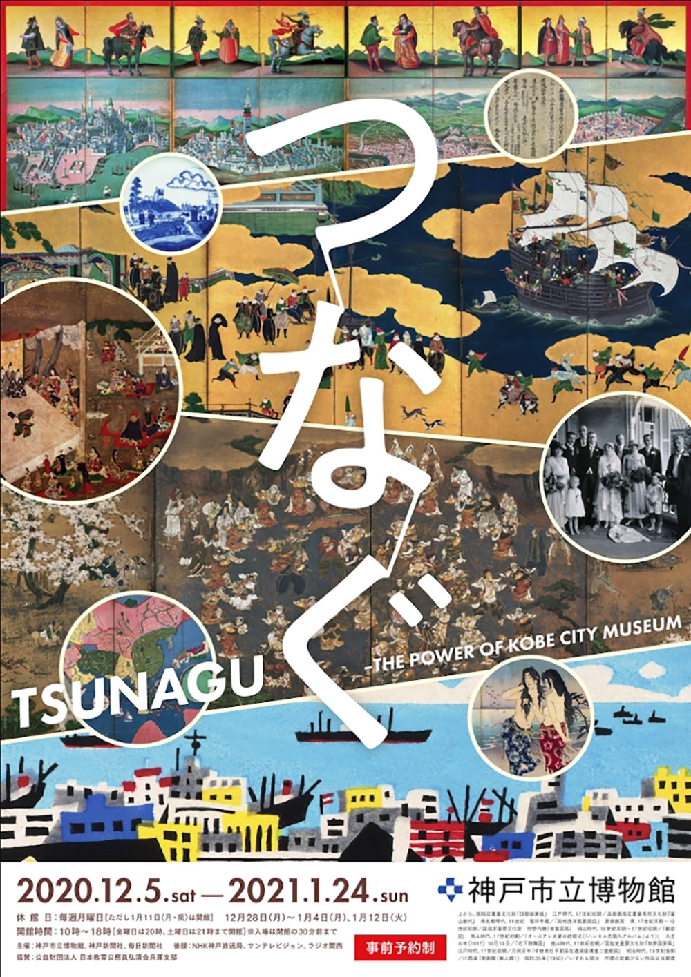 韵味十足!12张经典日式海报欣赏