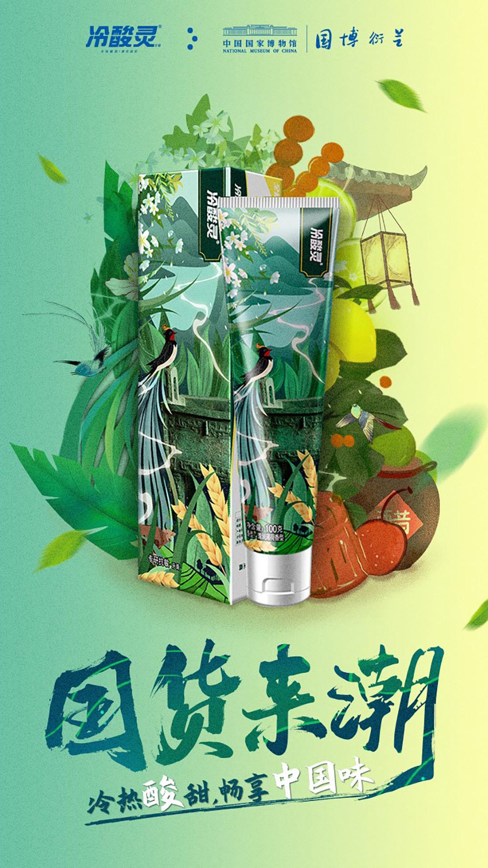 创意无限!12张产品营销海报让你大饱眼福